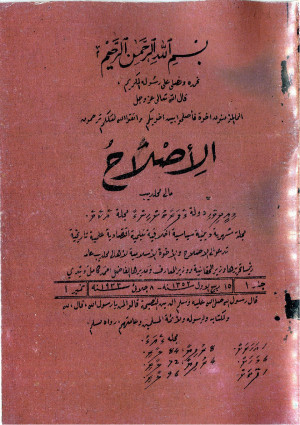 އަދަދު 1 1933